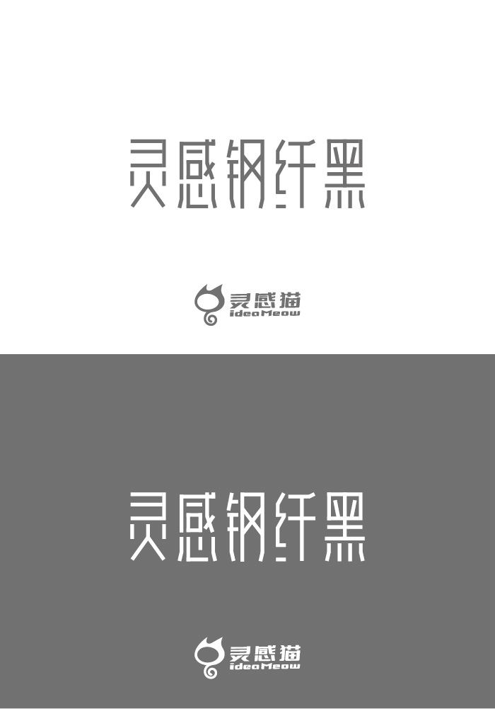 chinesefontdesign.com 2016 07 09 15 18 51 70+ Creative Examples Of Chinese Font Logo Designs