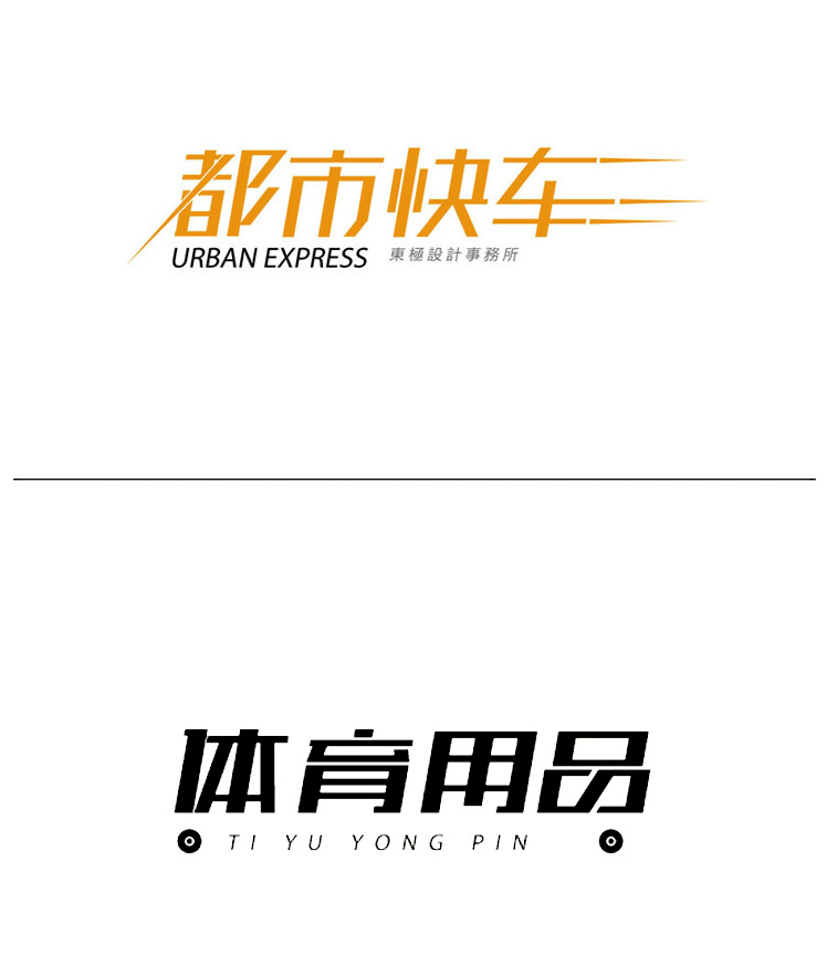 chinesefontdesign.com 2016 07 09 15 29 19 70+ Creative Examples Of Chinese Font Logo Designs