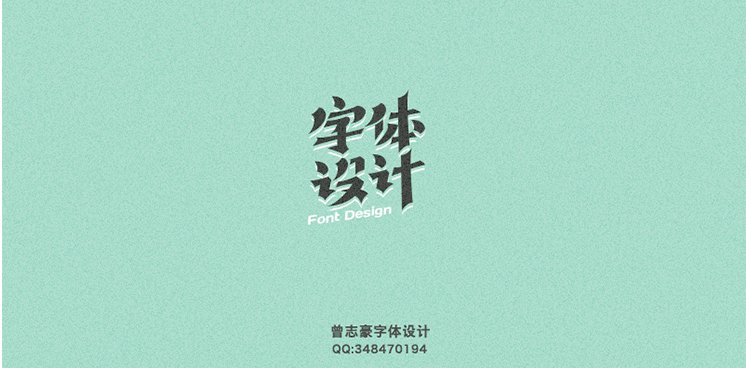 chinesefontdesign.com 2016 07 09 15 32 10 70+ Creative Examples Of Chinese Font Logo Designs
