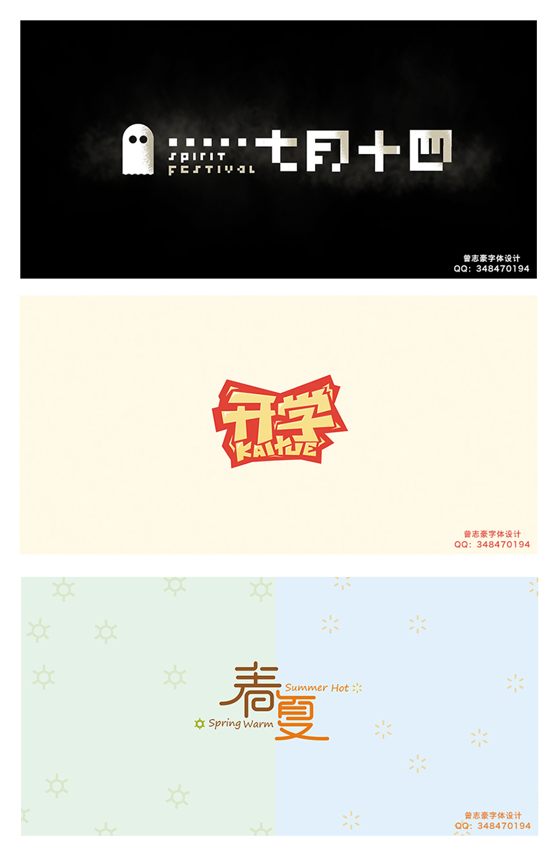 chinesefontdesign.com 2016 07 09 15 39 29 70+ Creative Examples Of Chinese Font Logo Designs
