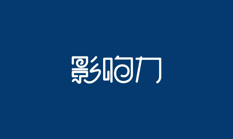 100+ A Cool Collection Of Chinese Font Logo Design You Should See