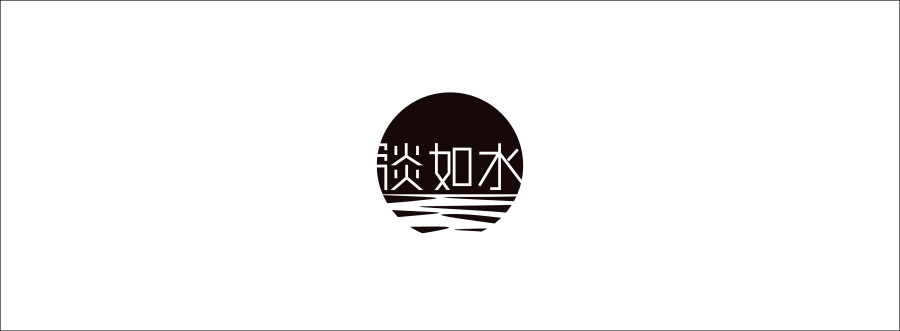 chinesefontdesign.com 2016 07 10 20 08 25 100+ A Cool Collection Of Chinese Font Logo Design You Should See