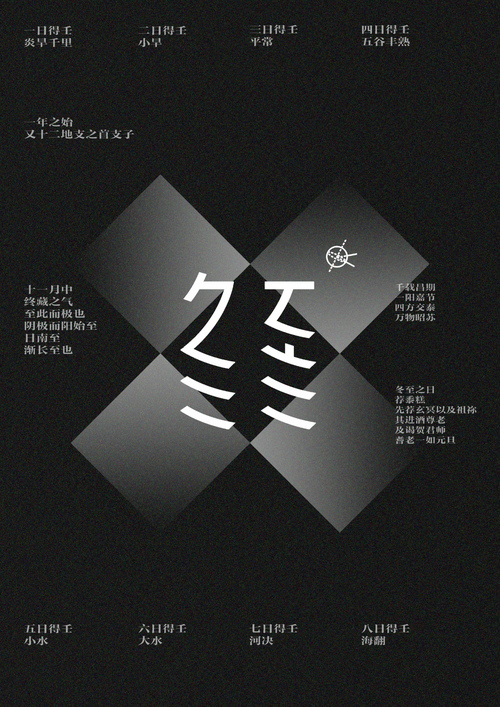 chinesefontdesign.com 2016 07 11 10 06 11 100+ Incredible Examples Of Blind Chinese Font Logo Style Designs