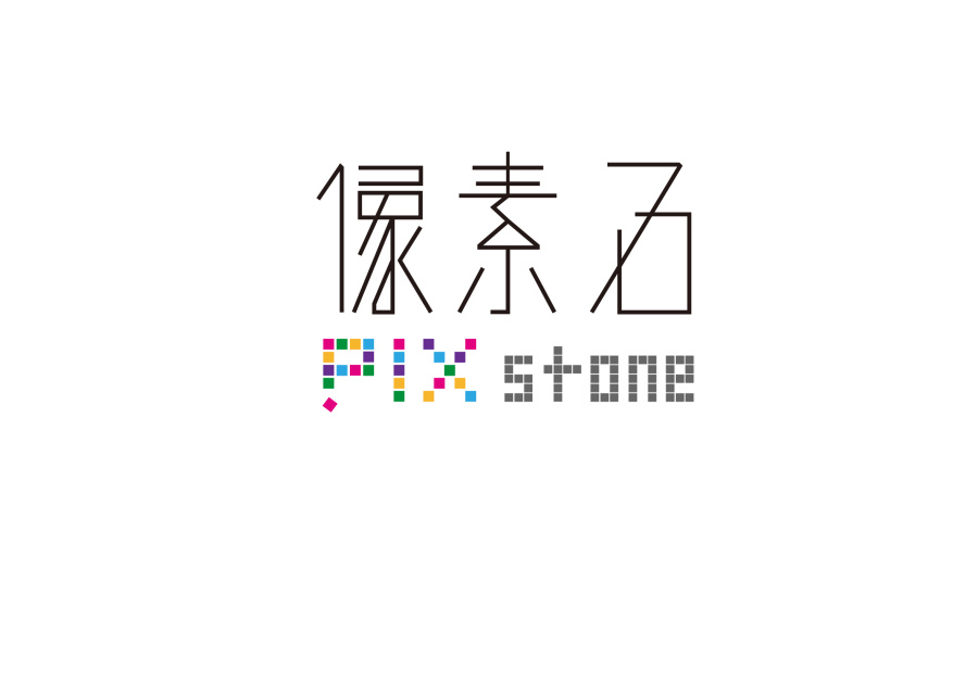 100+ Incredible Examples Of Blind Chinese Font Logo Style Designs