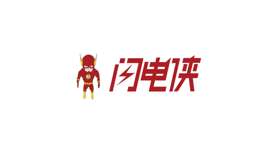 chinesefontdesign.com 2016 07 11 11 20 01 1 10 Superhero Chinese characters styling