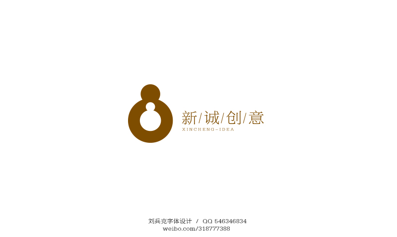 120+ Best Chinese Fonts Style Logo Designs You'd Love