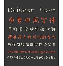 Permalink to Take off&Good luck Imprint Chinese Font-Simplified Chinese Fonts