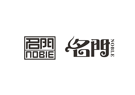 chinesefontdesign.com 2016 07 12 19 19 50 150+ Amazing Chinese Font Style Logos To See Right Now