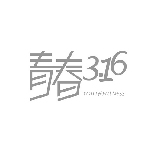 chinesefontdesign.com 2016 07 12 20 39 17 3 80 Smart Chinese Fonts Style Logo Designs You Should Check Out