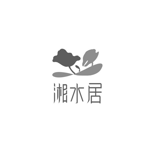 chinesefontdesign.com 2016 07 12 20 39 18 1 80 Smart Chinese Fonts Style Logo Designs You Should Check Out