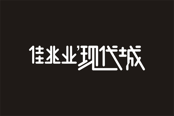 chinesefontdesign.com 2016 07 12 21 13 33 80+ Fantastic Amazing Chinese Font Logo Designs To See Right Now