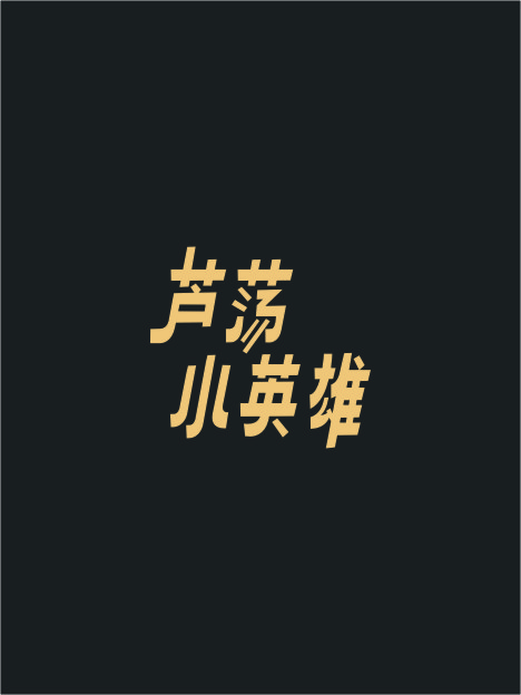 chinesefontdesign.com 2016 07 12 21 25 16 80+ Fantastic Amazing Chinese Font Logo Designs To See Right Now