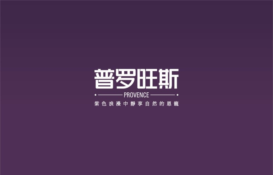 chinesefontdesign.com 2016 07 15 08 05 41 100+ Creative Chinese Font Logo Designs That Will Give You Motivation