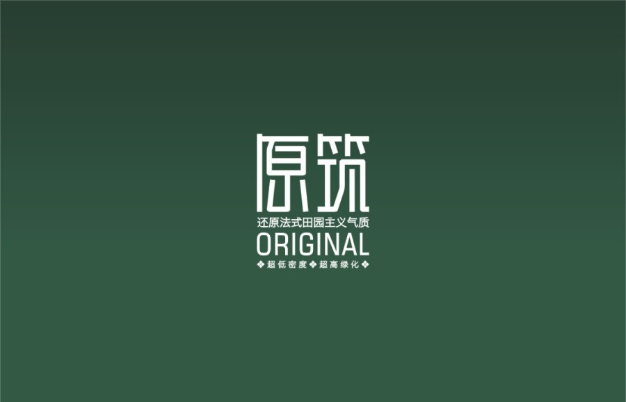 chinesefontdesign.com 2016 07 15 08 05 47 100+ Creative Chinese Font Logo Designs That Will Give You Motivation
