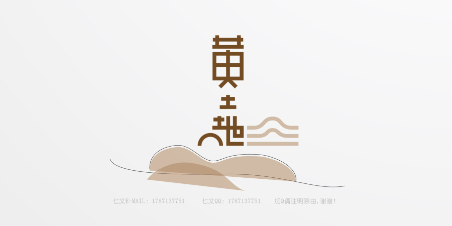 chinesefontdesign.com 2016 07 15 08 50 02 70+ Chinese Font Style Logo Ideas To Inspire You