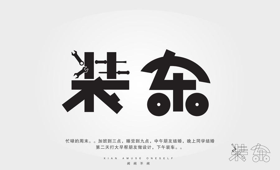 chinesefontdesign.com 2016 07 15 09 00 38 70+ Chinese Font Style Logo Ideas To Inspire You