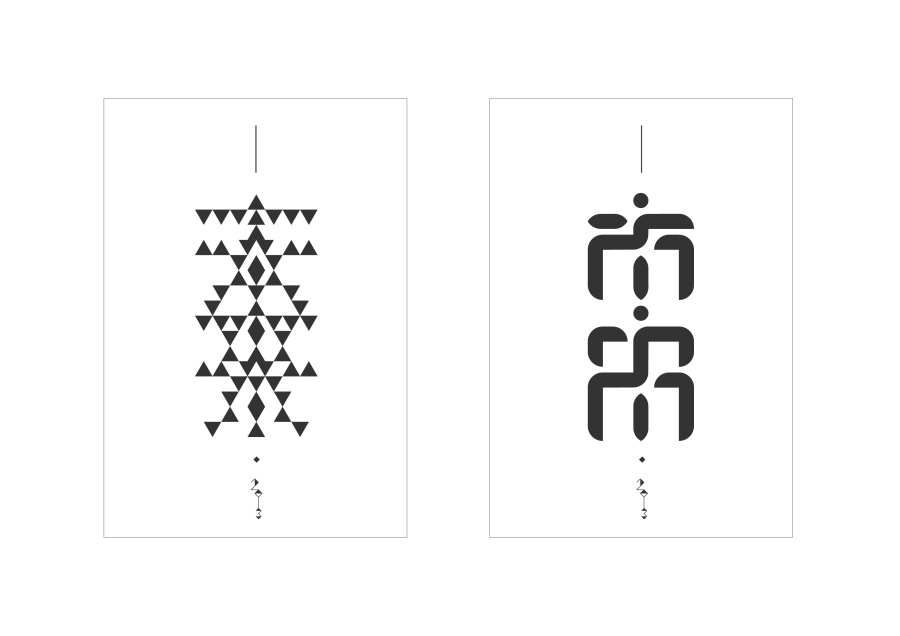 "chinesefontdesign.com 2016 07 15 13 29 11 16 Chinese character Future ""未来"" Design Style Show"