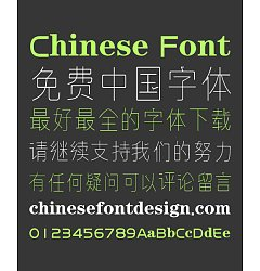 Permalink to Chasing The Waves Slim Chinese Font-Simplified Chinese Fonts