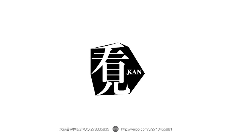 80+ Chinese Font Logo Style Designs That Will Motivate You