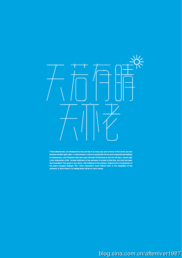 chinesefontdesign.com 2016 07 16 17 59 02 55+ Chinese Font Style For Graphic Designer  You Should Check Out Now
