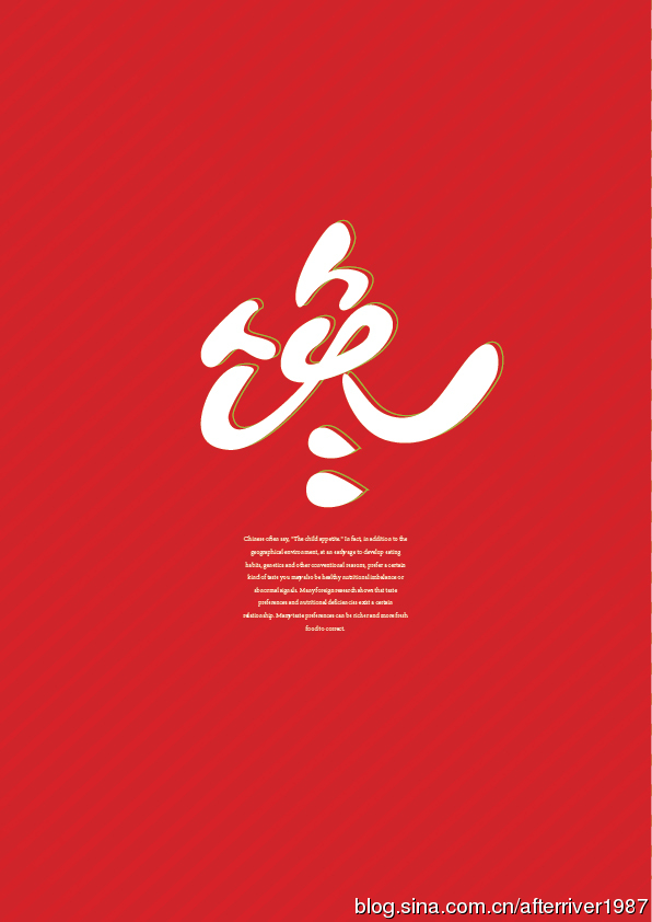 chinesefontdesign.com 2016 07 16 17 59 20 55+ Chinese Font Style For Graphic Designer  You Should Check Out Now