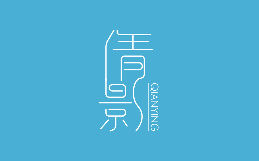 chinesefontdesign.com 2016 07 16 17 59 27 55+ Chinese Font Style For Graphic Designer  You Should Check Out Now