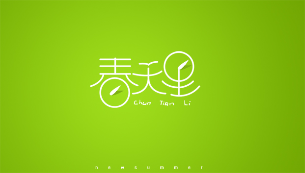chinesefontdesign.com 2016 07 16 17 59 32 1 55+ Chinese Font Style For Graphic Designer  You Should Check Out Now