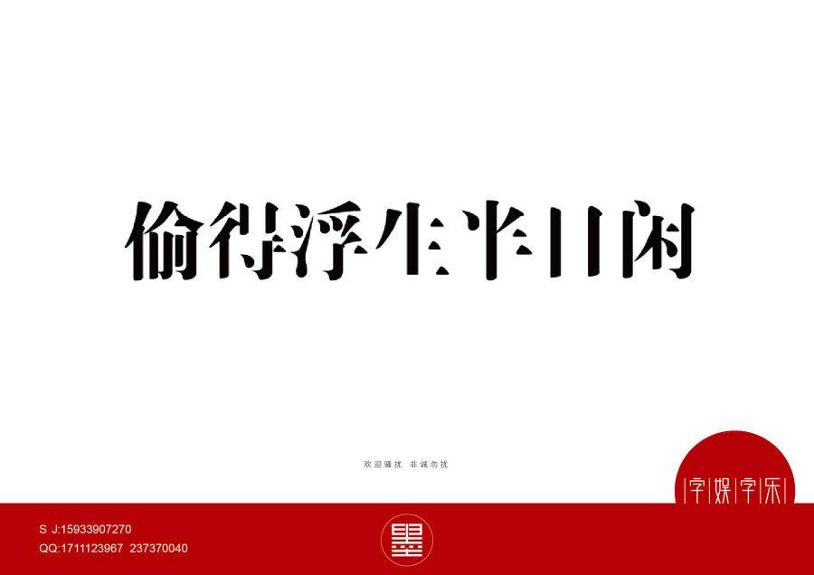 chinesefontdesign.com 2016 07 16 19 38 12 60+ Amazing Chinese Font Logos Designers Should See