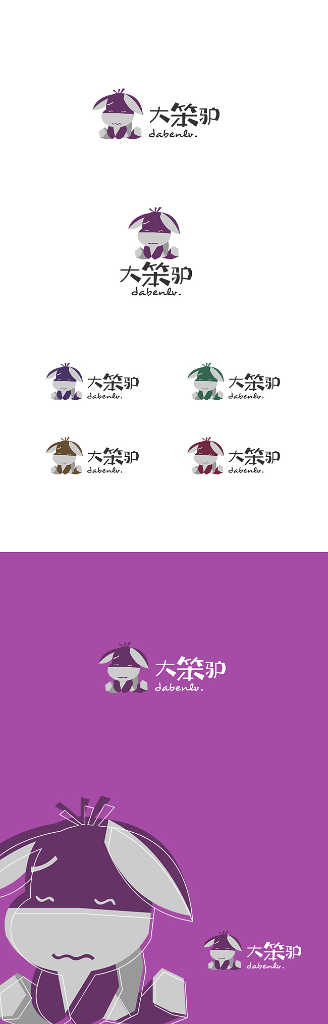 chinesefontdesign.com 2016 07 16 19 38 35 60+ Amazing Chinese Font Logos Designers Should See