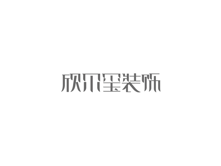 chinesefontdesign.com 2016 07 17 20 25 07 100+ Examples Of Creative Chinese Font Style Ddesign Ideas You Should See