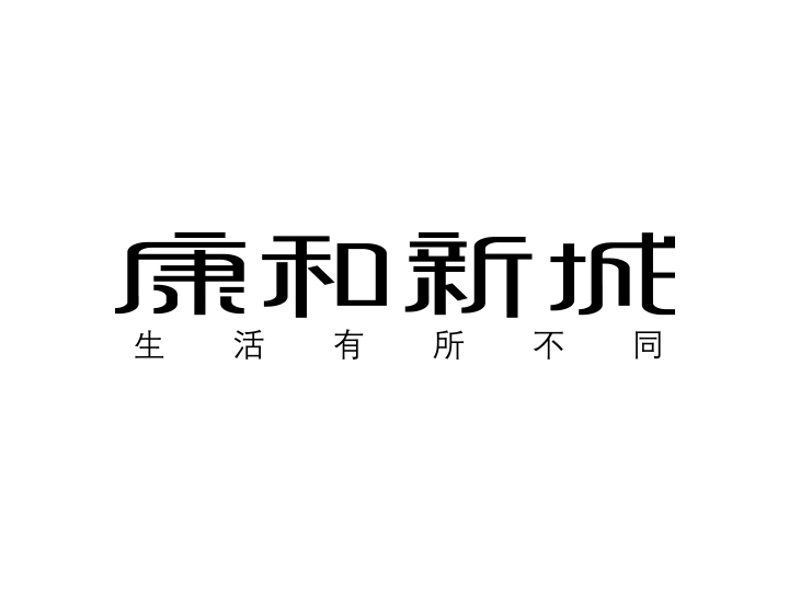 chinesefontdesign.com 2016 07 17 20 25 09 100+ Examples Of Creative Chinese Font Style Ddesign Ideas You Should See