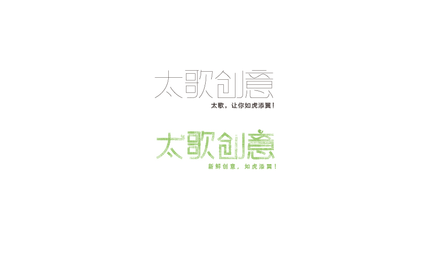 chinesefontdesign.com 2016 07 17 20 40 27 160+ Interesting Chinese font design