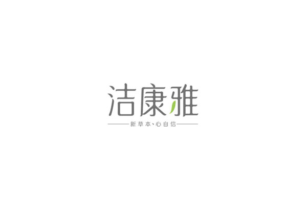 chinesefontdesign.com 2016 07 17 20 41 31 160+ Interesting Chinese font design