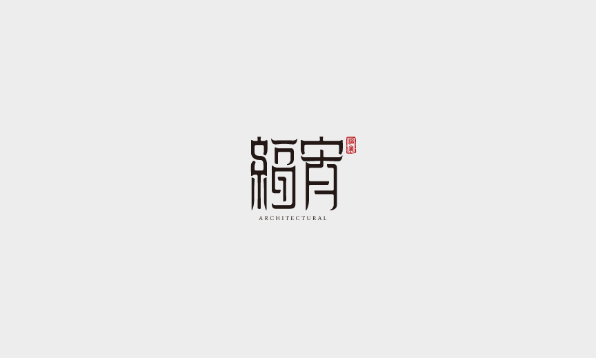 chinesefontdesign.com 2016 07 17 20 57 02 150+ Stunning Shells Font Style For Chinese