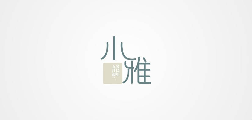 chinesefontdesign.com 2016 07 17 20 57 38 1 150+ Stunning Shells Font Style For Chinese