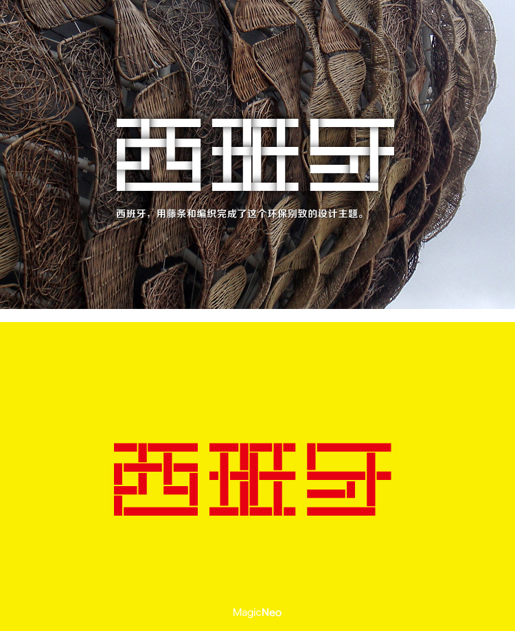 chinesefontdesign.com 2016 07 17 20 59 15 150+ Stunning Shells Font Style For Chinese