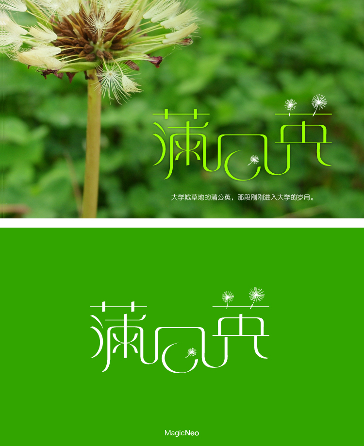 chinesefontdesign.com 2016 07 17 20 59 25 150+ Stunning Shells Font Style For Chinese