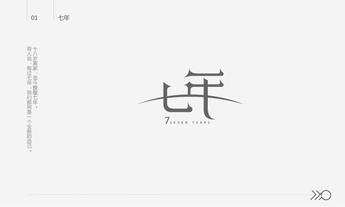chinesefontdesign.com 2016 07 17 20 59 40 150+ Stunning Shells Font Style For Chinese