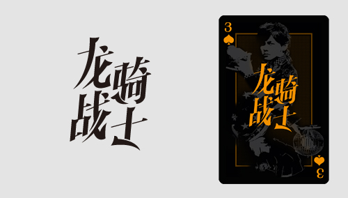 chinesefontdesign.com 2016 07 17 21 06 19 120+ Stunning Chinese Font Logos Style For Every Designers To Have