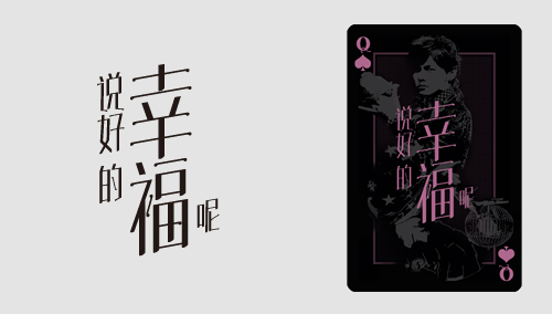 chinesefontdesign.com 2016 07 17 21 06 24 120+ Stunning Chinese Font Logos Style For Every Designers To Have