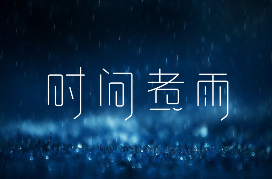 chinesefontdesign.com 2016 07 17 21 09 14 120+ Stunning Chinese Font Logos Style For Every Designers To Have