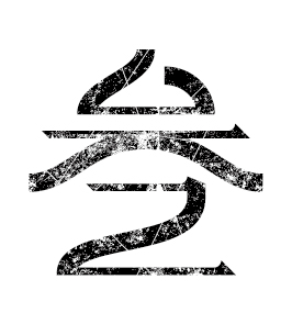 chinesefontdesign.com 2016 07 17 21 09 24 120+ Stunning Chinese Font Logos Style For Every Designers To Have