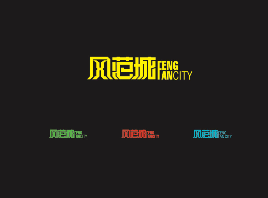 chinesefontdesign.com 2016 07 18 19 48 59 88 Chinese Font Logo Designs: Brew Your Best Identity