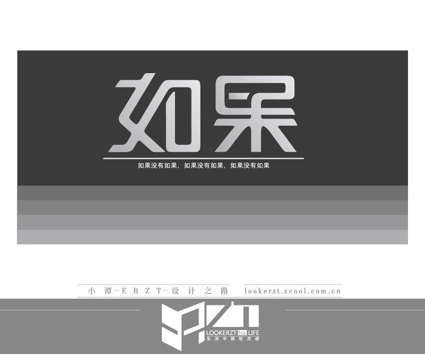 chinesefontdesign.com 2016 07 18 19 49 42 88 Chinese Font Logo Designs: Brew Your Best Identity