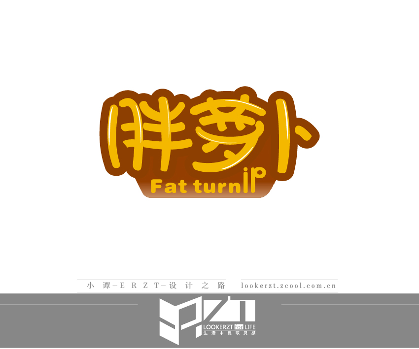 chinesefontdesign.com 2016 07 18 19 49 47 88 Chinese Font Logo Designs: Brew Your Best Identity