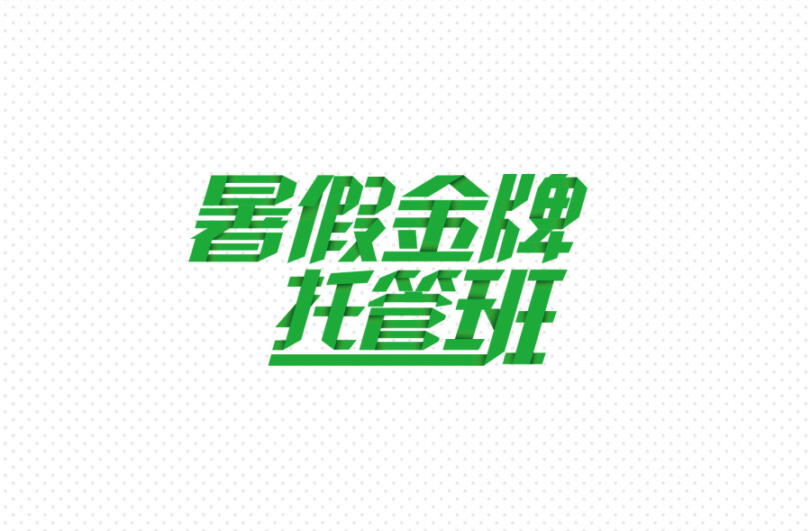 chinesefontdesign.com 2016 07 18 19 51 04 88 Chinese Font Logo Designs: Brew Your Best Identity