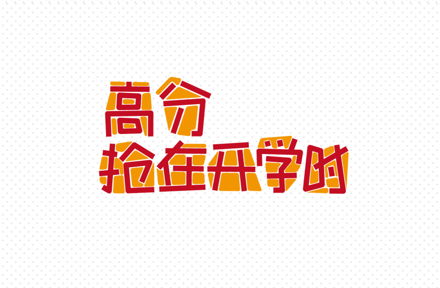 chinesefontdesign.com 2016 07 18 19 51 05 88 Chinese Font Logo Designs: Brew Your Best Identity