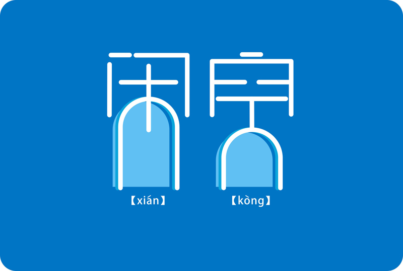 80 Chinese Fonts Style Logo Designs Loaded with Creativity