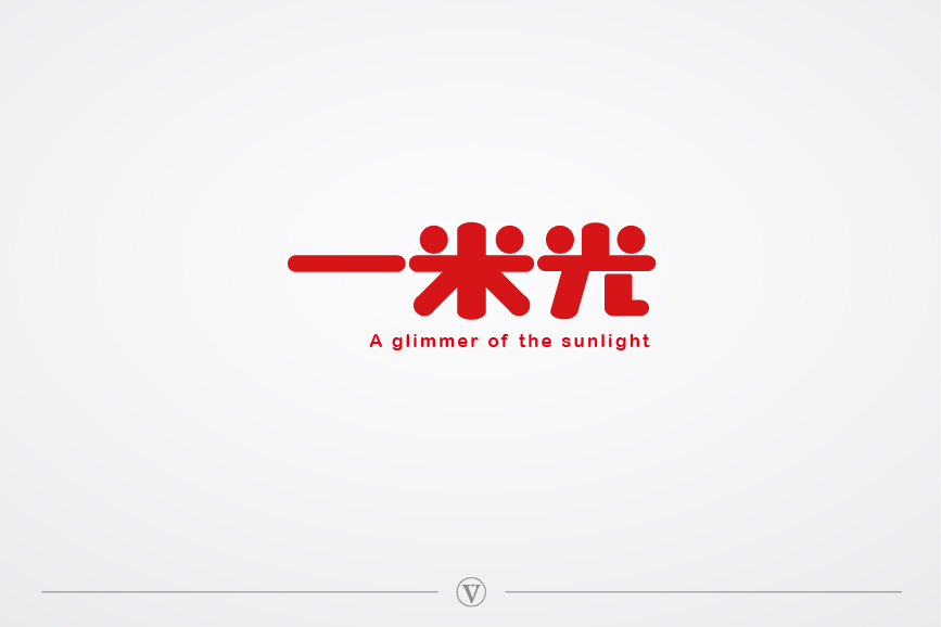 chinesefontdesign.com 2016 07 18 20 40 23 54 Chinese Font Logo Designs to Create Your Deadly Identity
