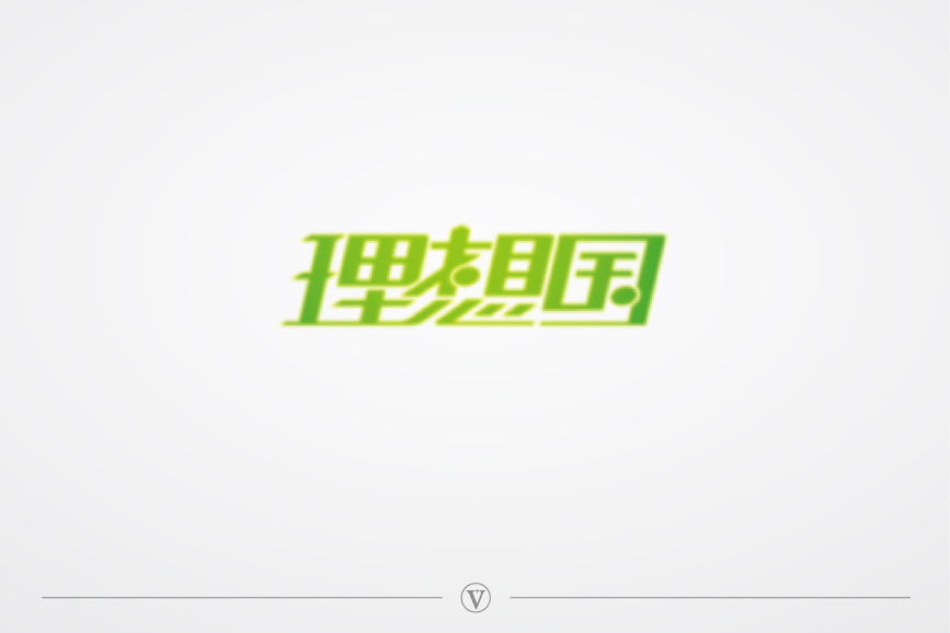 chinesefontdesign.com 2016 07 18 20 40 25 54 Chinese Font Logo Designs to Create Your Deadly Identity